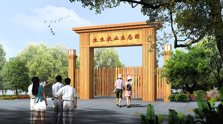 生生農業生態園大門